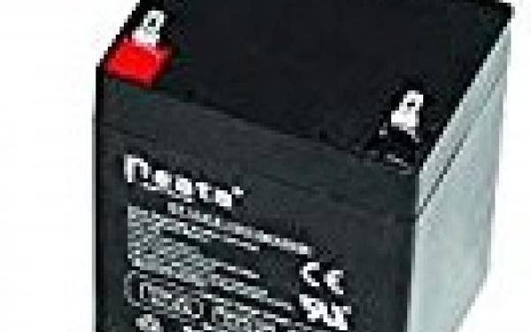 Replacement Breakaway Battery